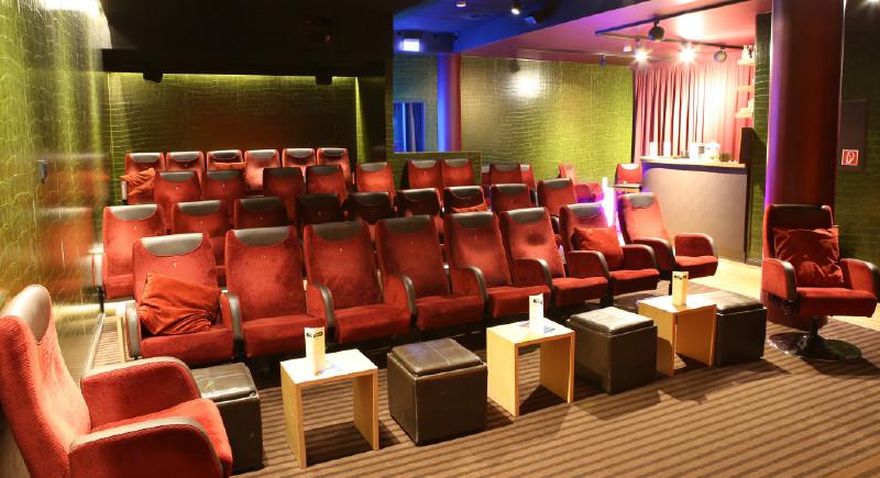 Kinobar Bild