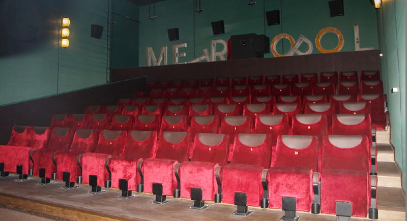 Kino Metropol Bild